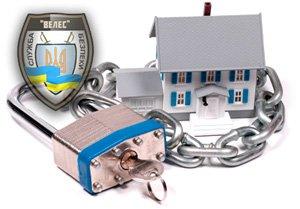 Охранная сигнализация для дома (Ворзель, Клавдиево, Пилиповичи)